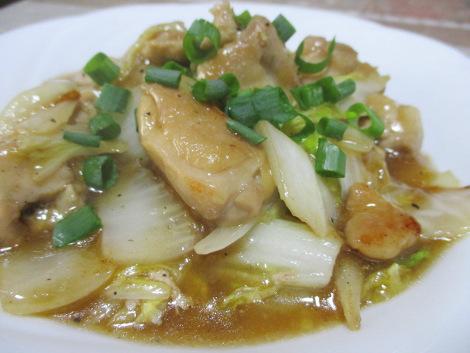 鶏肉と白菜の生姜焼き