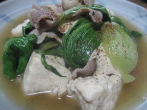 青梗菜と肉豆腐の炊き合わせ