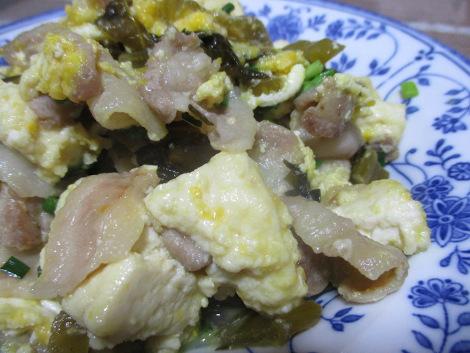高菜と豆腐の炒め煮