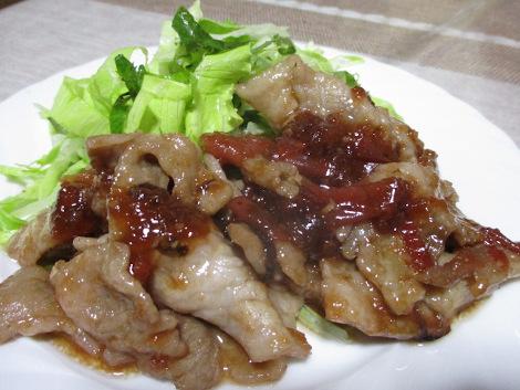 豚肉の梅生姜焼き