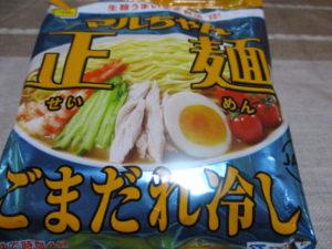 マルちゃん正麺ごまだれ冷やし中華