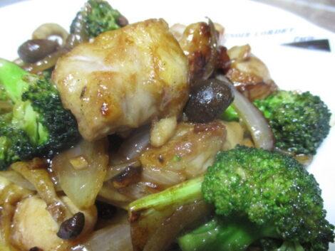 鶏もも肉の簡単レシピ・ガリバタチキン