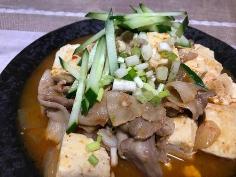 豆腐の簡単レシピ・からし焼き